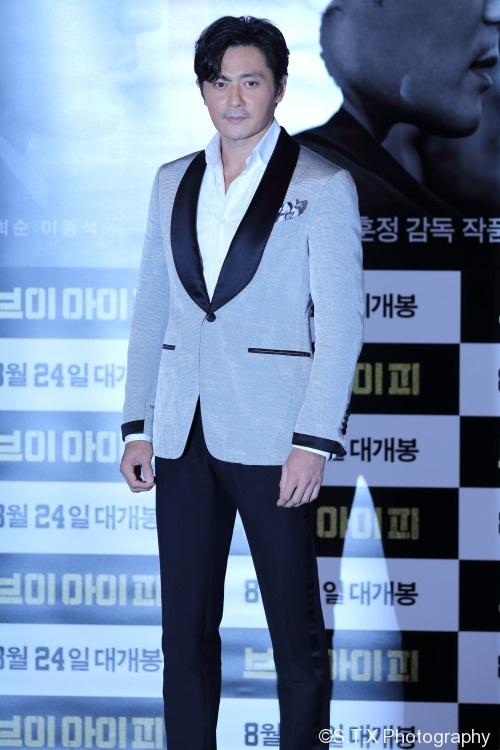 Jang Donggun