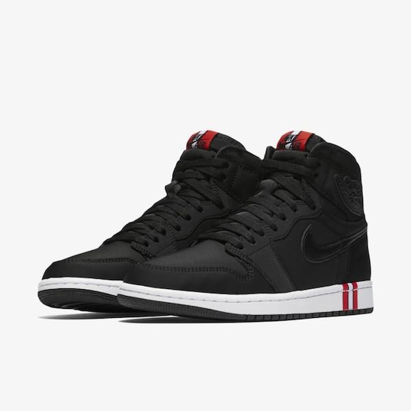 Air Jordan 1 PSG