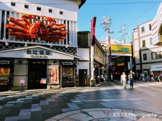 新京极商店街、蟹道乐