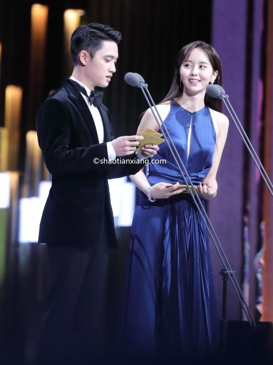 都暻秀、金所炫、第39届青龙电影奖
