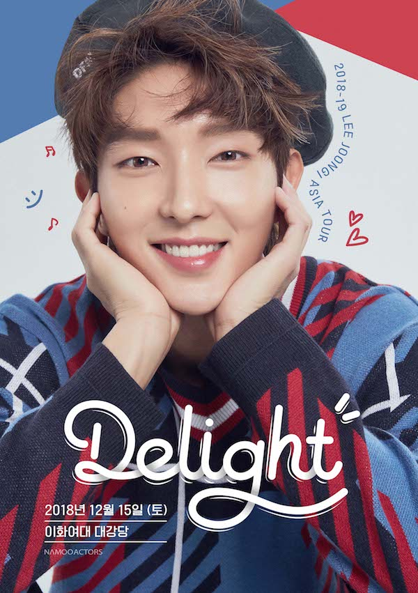 2018-19 LEE JOON GI ASIA TOUR DELIGHT、李准基