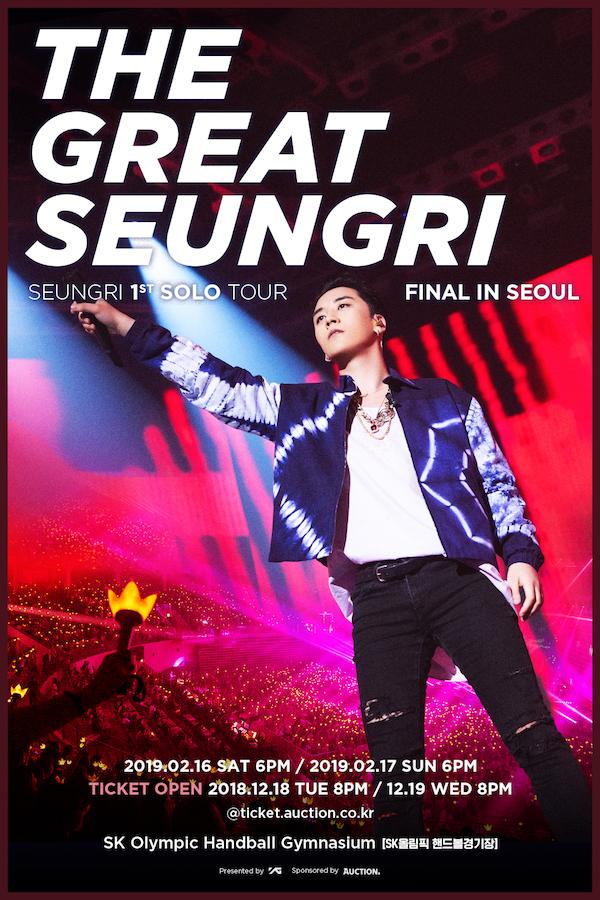 胜利、BIGBANG