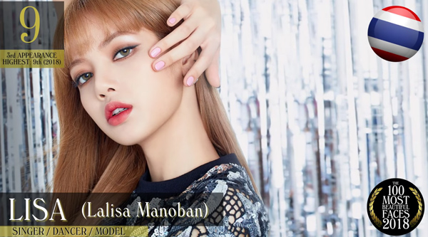 BLACKPINK、Lisa