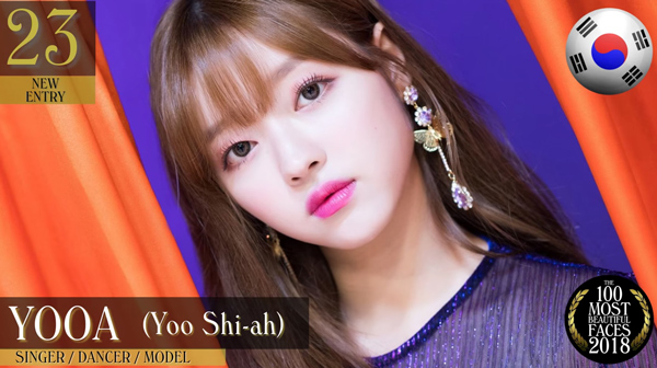 Oh My Girl、YooA