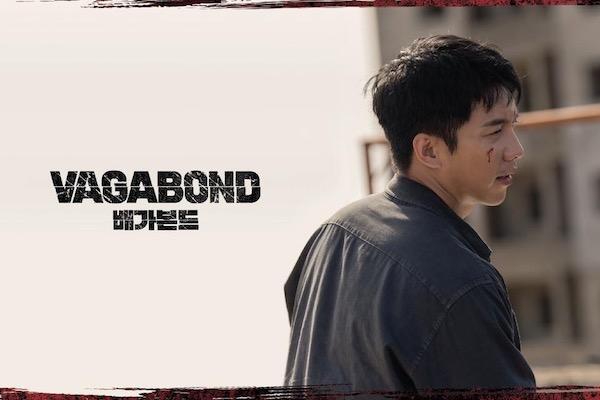 VAGABOND、李昇基