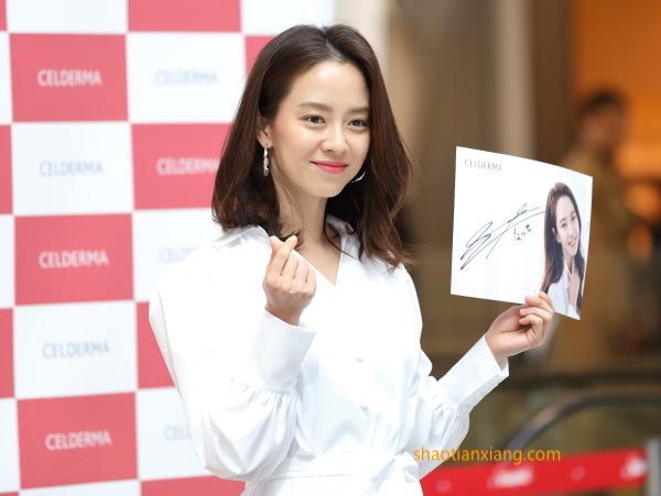 宋智孝、Song Ji-Hyo