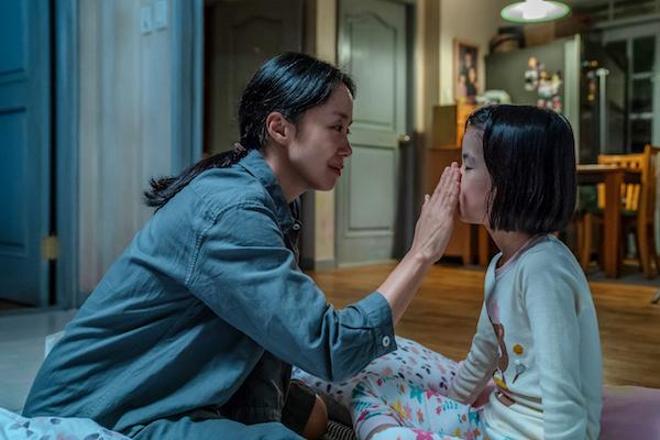 韩国电影、生日、全度妍