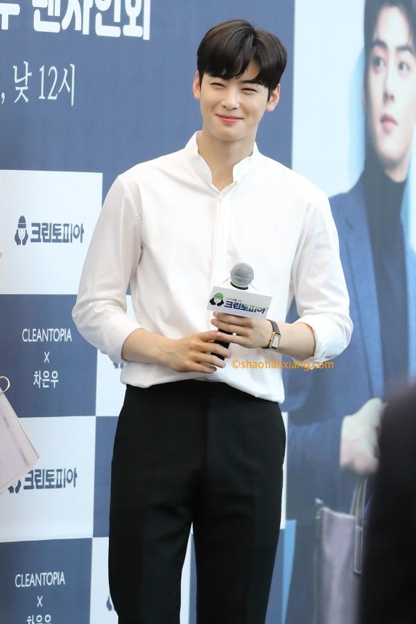 车银优、Cha Eun Woo