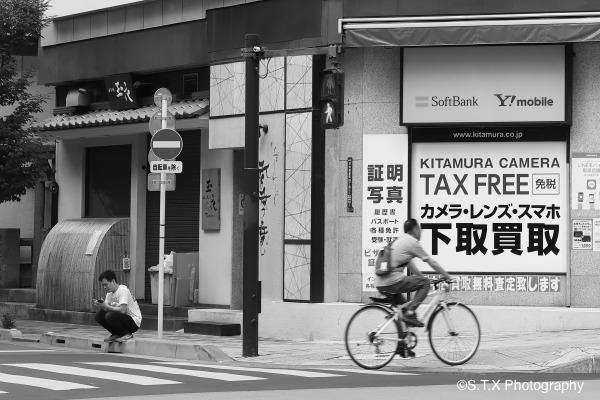 东京日本桥室町