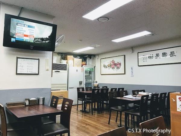 光化门长寿韩方参鸡汤店