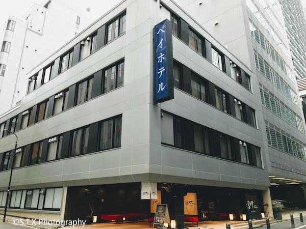 室町湾胶囊旅馆