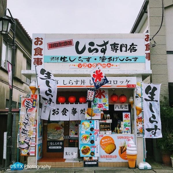 长谷站小吃店