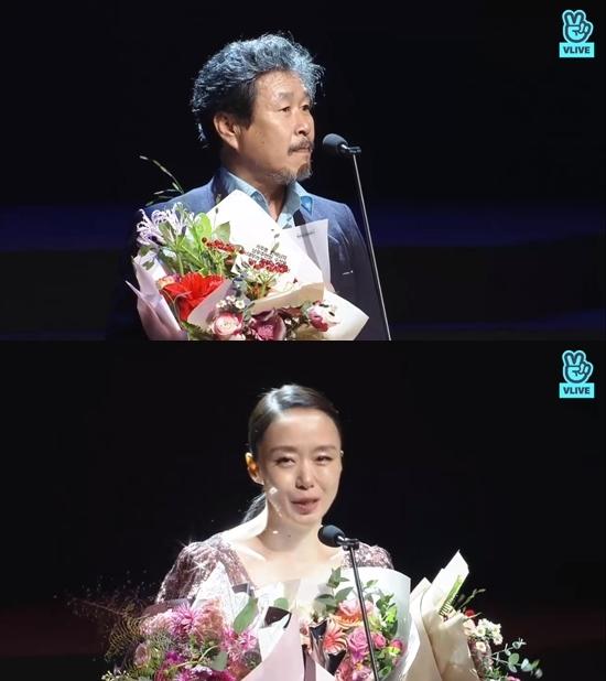 第28届釜日电影奖、全度妍、奇周峰