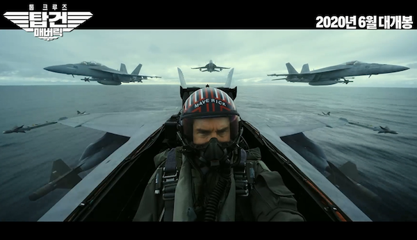 壮志凌云2、Top Gun: Maverick
