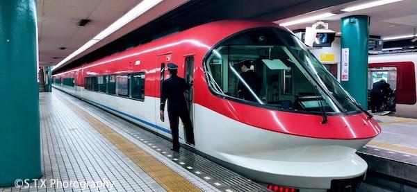 奈良地铁站