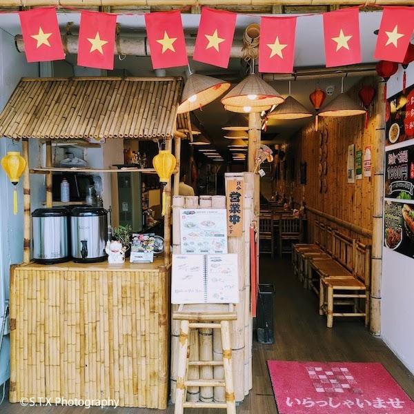 大阪越南菜