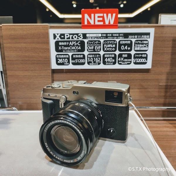 富士X-Pro3