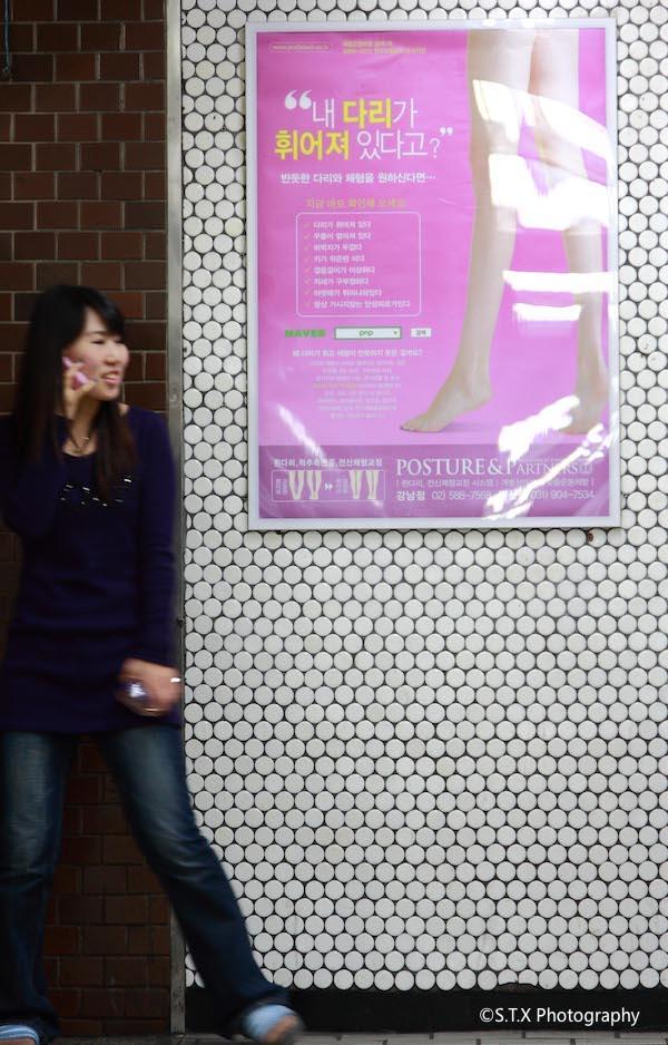 佳能EOS 40D首尔街拍作品