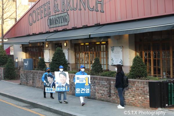 韩国街拍、国会议员选举