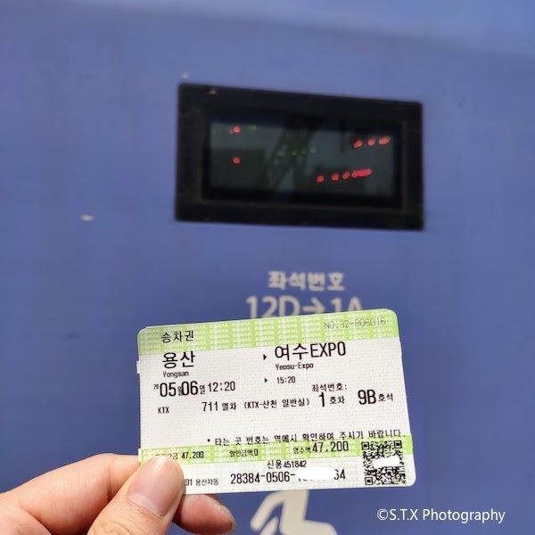 龙山站KTX