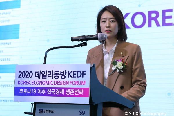 高旼廷、韩国国会议员