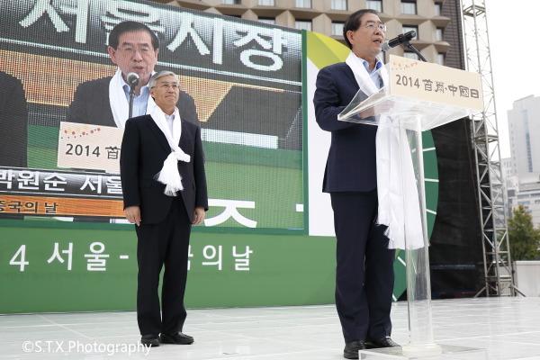 邱国洪、朴元淳、首尔中国日