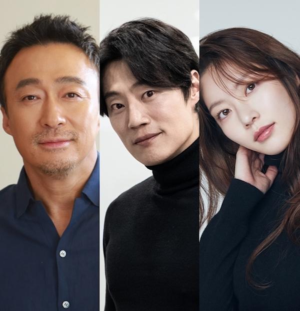 Handsome Guys、韩国电影
