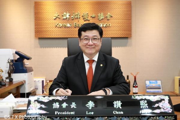 韩国律师协会会长、李讃熙