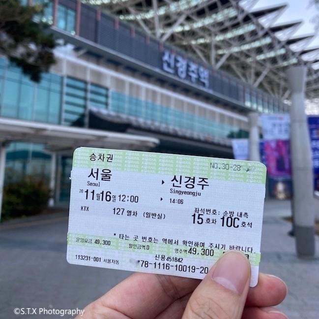 KTX、首尔站、新庆州站