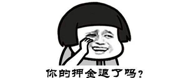 ofo小黄车首尔样片