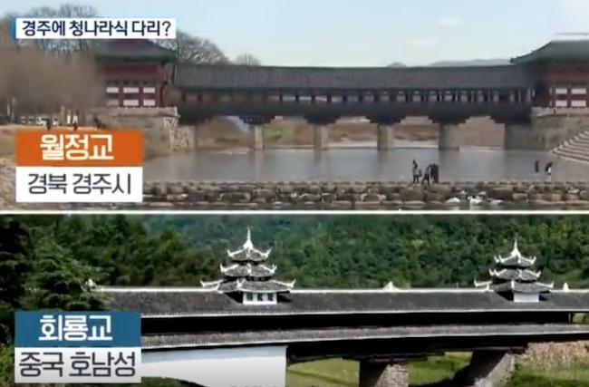 月精桥、湖南回龙桥