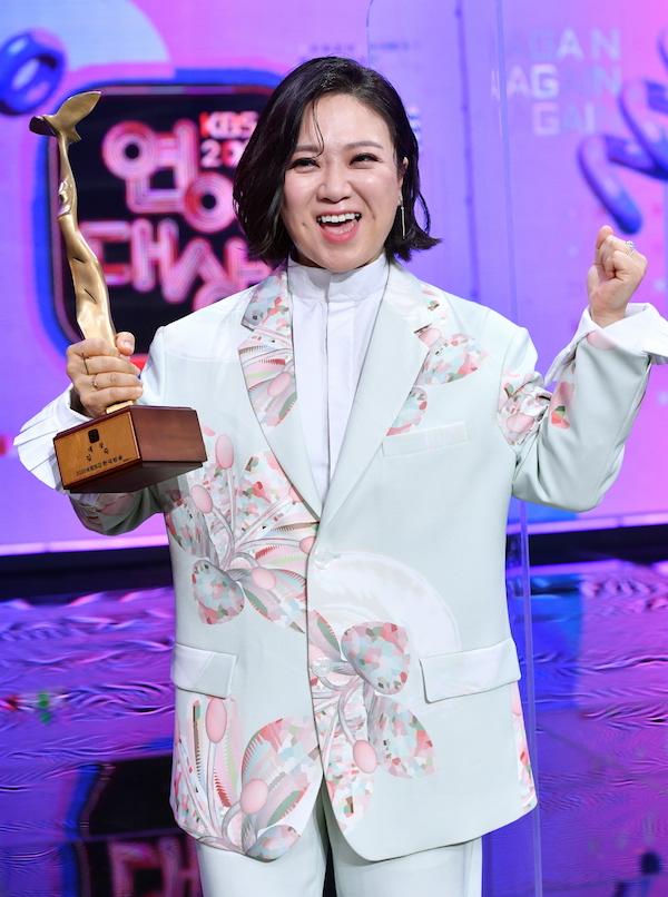 2020 KBS演艺大赏、金淑