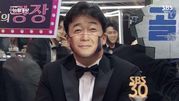 2020 SBS演艺大赏、白钟元
