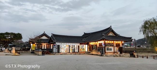 庆州校村韩屋村