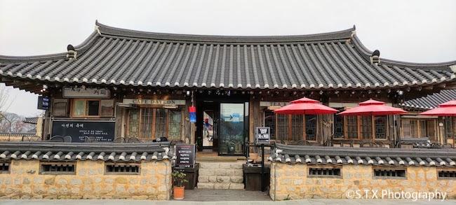 校村韩屋村、CAFE DAYEON