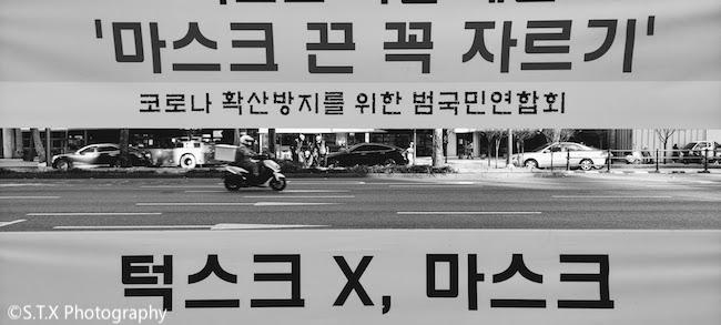 手机黑白摄影作品