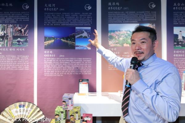 台湾十大文创设计师之首、艺拓国际股份有限公司CEO、《TALES神话言》创始人、台北故宫双品牌创作人曾国源