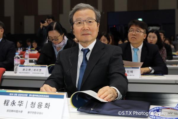 程永华、驻韩国大使、驻日本大使