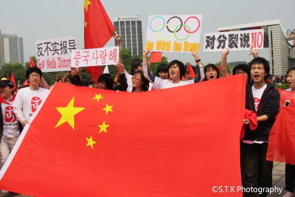 2008年北京奥运会火炬首尔传递活动