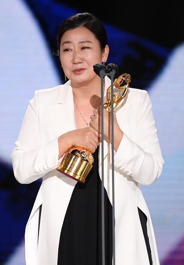 第41届青龙电影奖、罗美兰