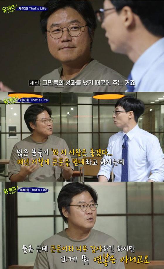 罗PD、韩国综艺节目