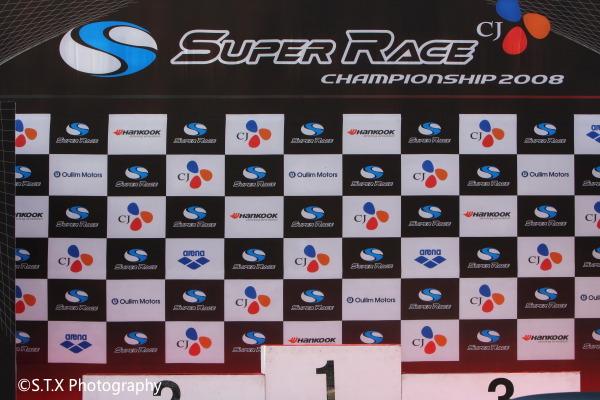 2008 CJ SUPERRACE CHAMPIONSHIP ROUND7