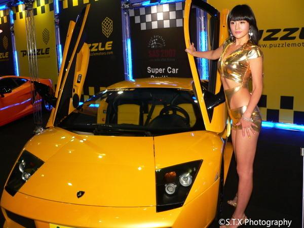 金诗香、第5届首尔汽车沙龙、2007Seoul Auto Salon