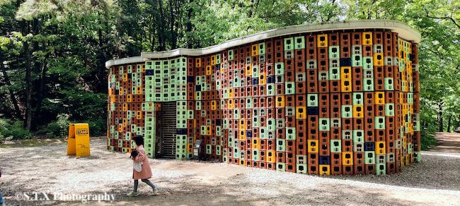安养艺术公园