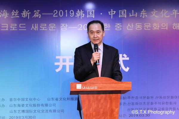 中国驻韩国大使馆首席馆员、公使衔参赞金燕光