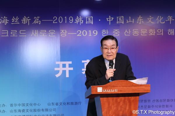 韩国前统一院长官、韩中亲善协会会长李世基