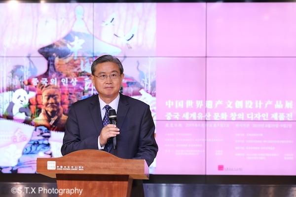中国驻济州总领事王鲁新