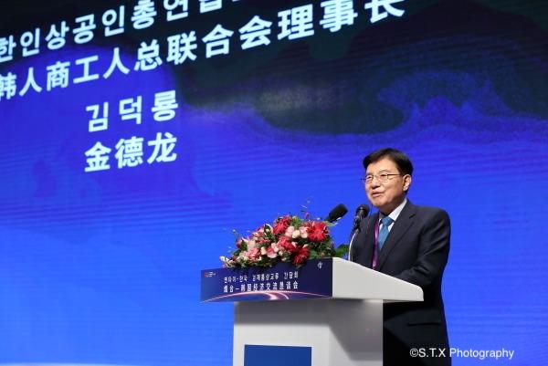 韩人商工人总联合会理事长、金德龙