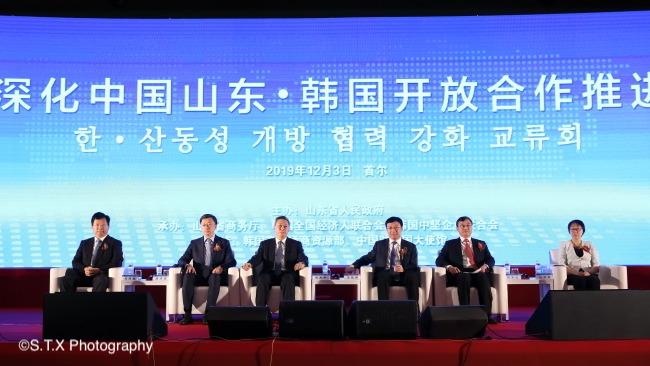深化中国山东·韩国开放合作推进会