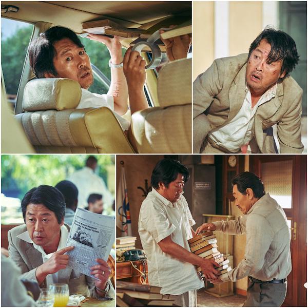 摩加迪沙、韩国电影